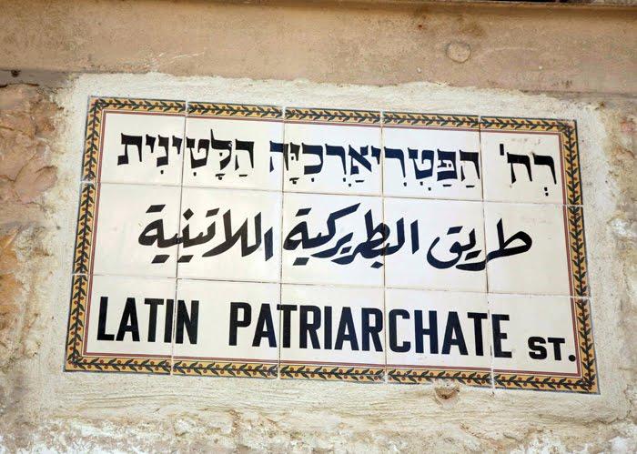 LatinPatriarchateStreet