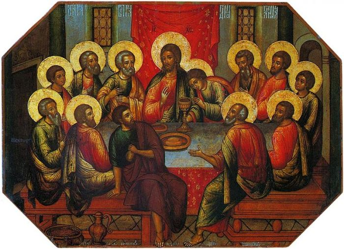 Last Supper Ushakov