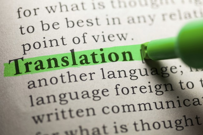 Image result for translation icel