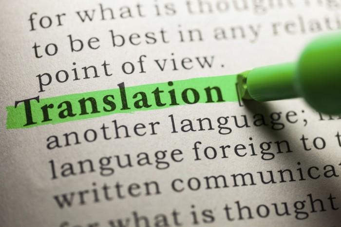 translation-e1435139157983